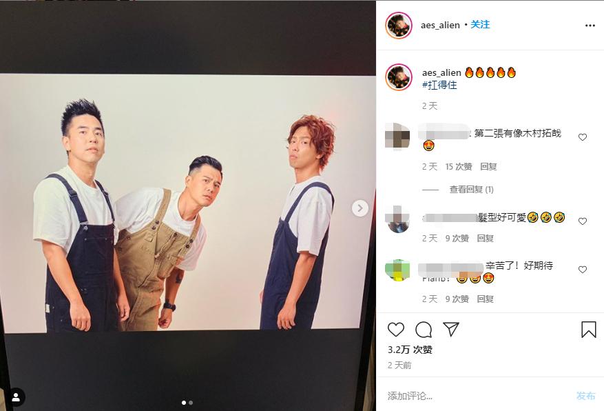"""台湾36岁男星""""小鬼""""黄鸿升突然去世,22小时前还在发视频"""