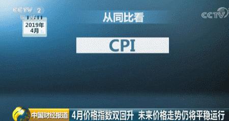 CPI涨幅创6个月新高!买啥变贵了?鲜果等涨价超10%