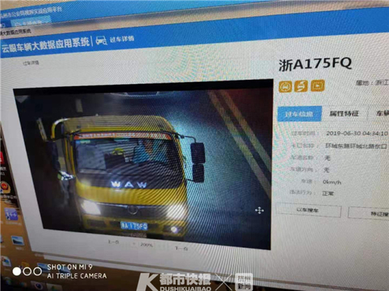 全杭州寻车!偷运建筑垃圾被扣后 车主又偷偷把车开走