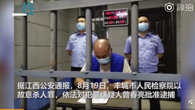 残暴!江西杀害3人嫌犯被依法执行逮捕,具体什么情况?为何下如此狠手?
